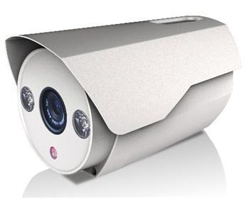 Kamera venkovní analog DI-WAY AWS-800/4/35