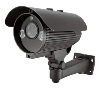 Kamera venkovní DI-WAY 900TVL, 4mm, 40m IR přísvit