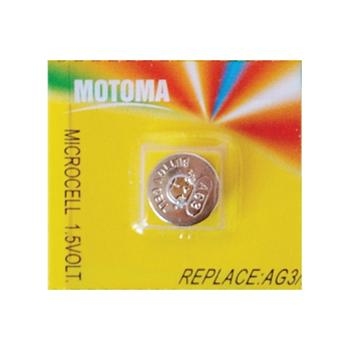 Knoflíková baterie do hodinek G3 MOTOMA AG3 (LR41) Alkaline