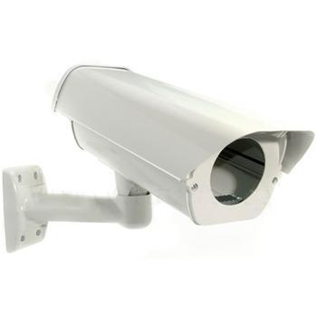 Venkovní kryt kamery s vyhříváním GL618/230V