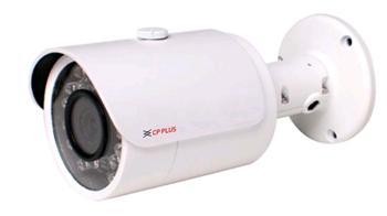 Kamera IP venkovní 3 Mpix CP-UNC-TA31L3 s IR přísvitem