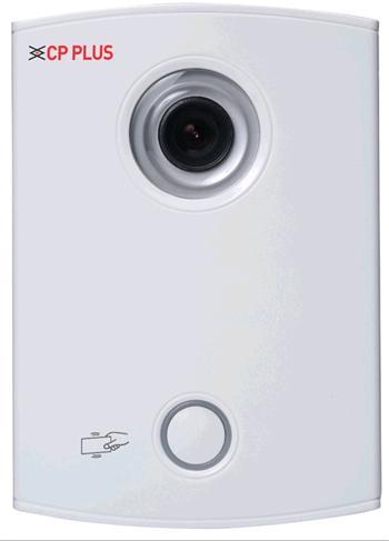 Venkovní jednotka k domovnímu IP videotelefonu CP-UNB-C22