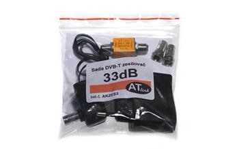 Zesilovač ATlink 33dB oranžový sada se zdrojem a F konektory